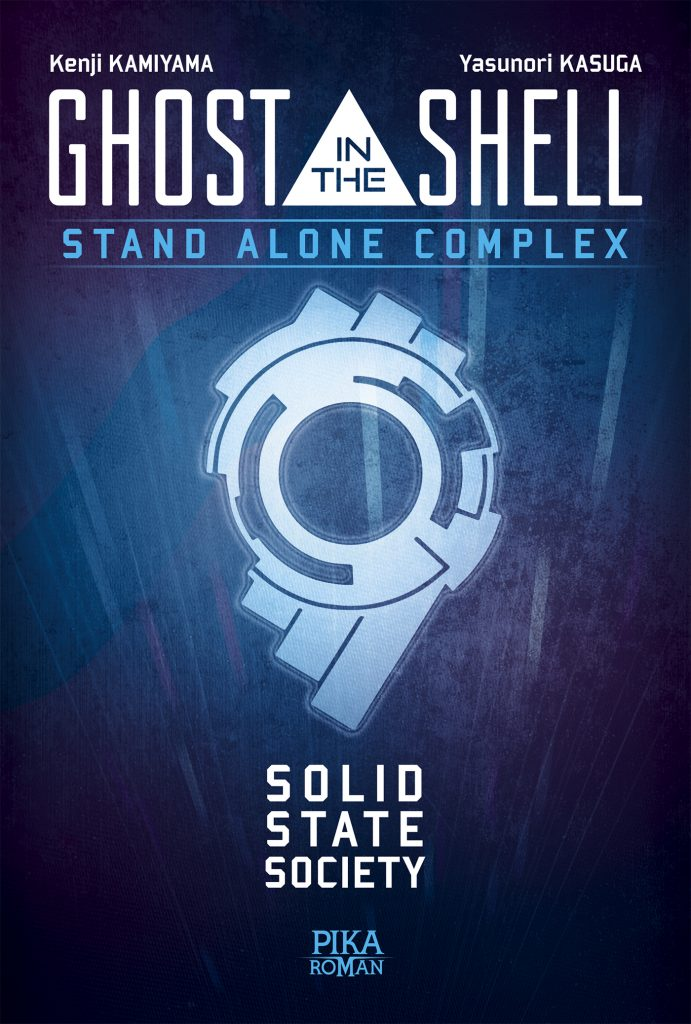 Couv Ghost in the shell SAC Solid State Society