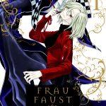Frau Faust Image 01