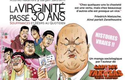 La Virginité passé 30 ans arrive en France chez Akata