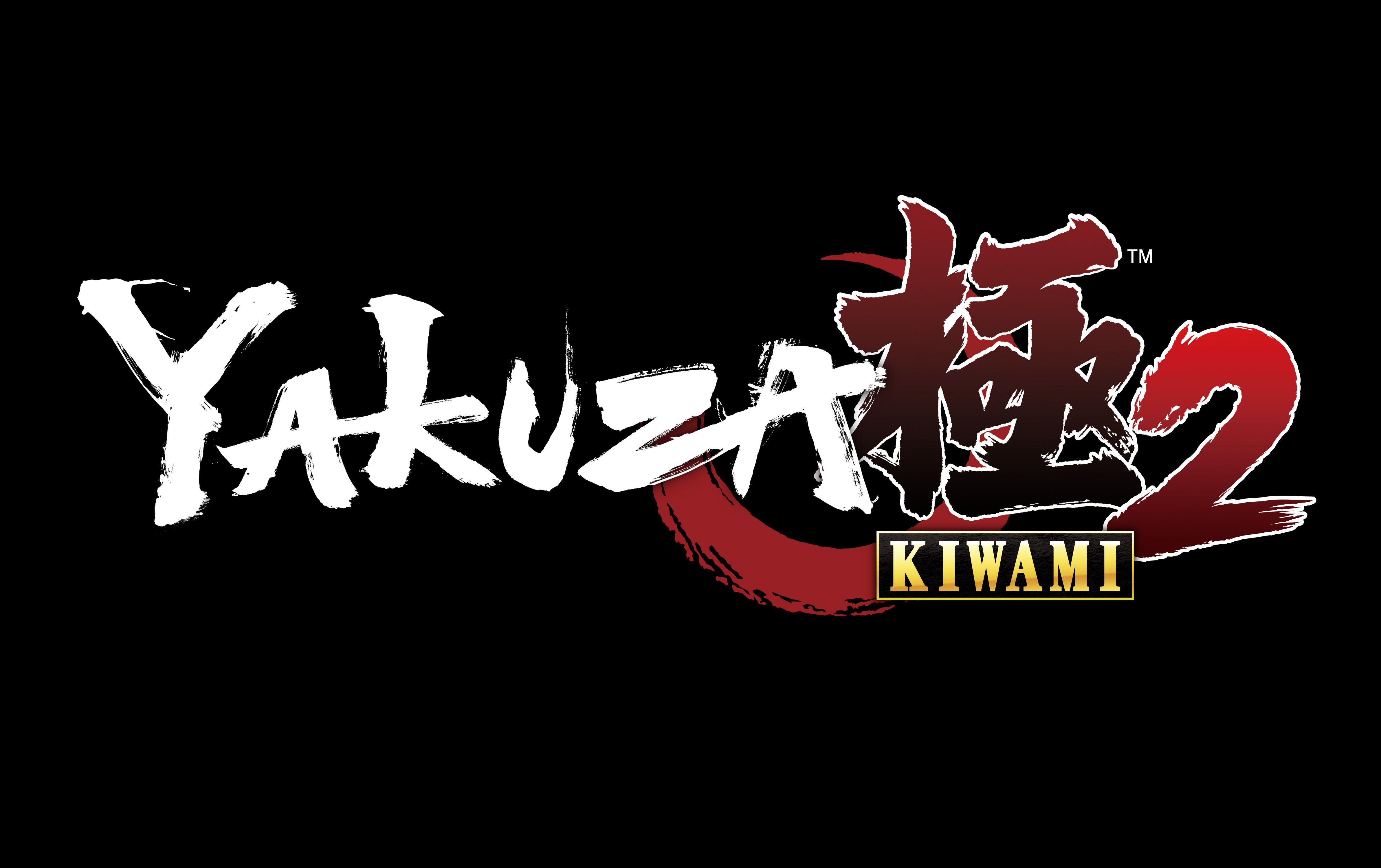 yakuza kiwami 2 edition steelbook
