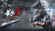 Swordsman X : Quand Battle Royal rime avec wuxia