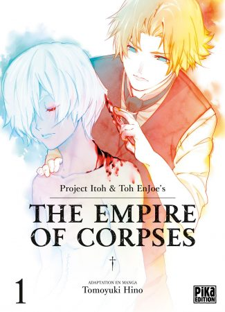 Project Itoh The Empire of Corps Cover