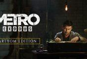 Metro Exodus présente la rarissime Artyom Edition
