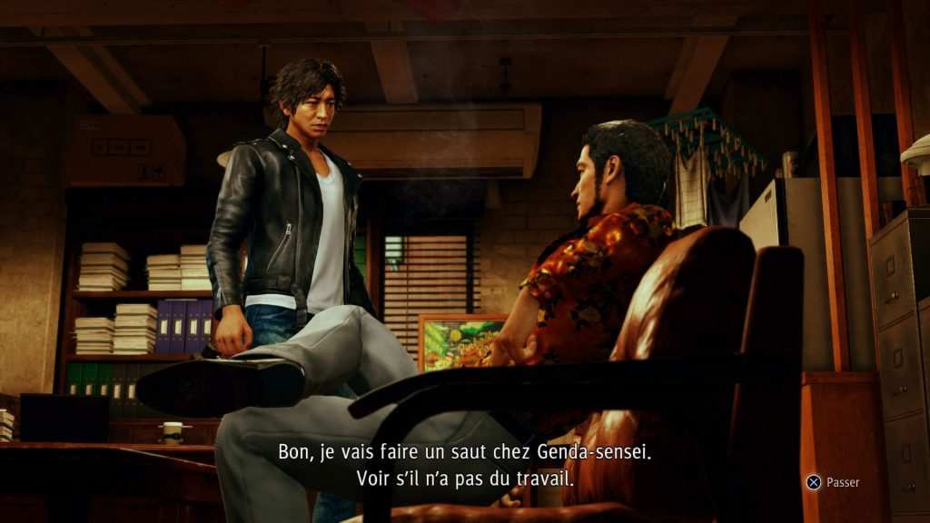 judgment sega screenshot test - 0004