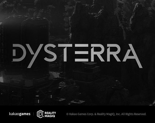 dysterra cover